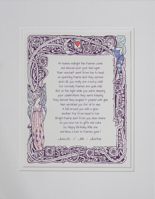 Children's Birthday poetry gift #0