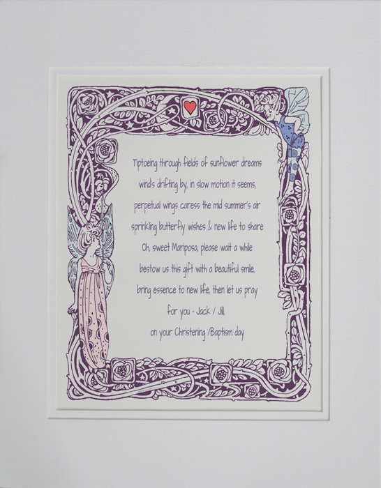 Baptism/Christening poetry gift #12