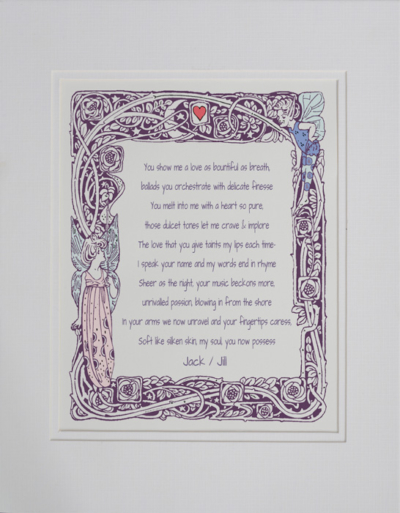 Wedding poetry gift #24