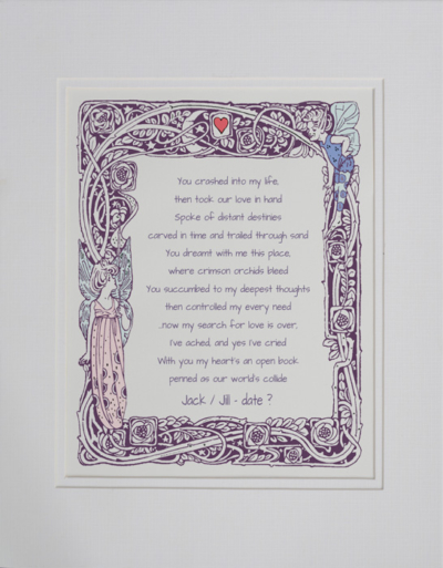 Engagement poetry gift #28a
