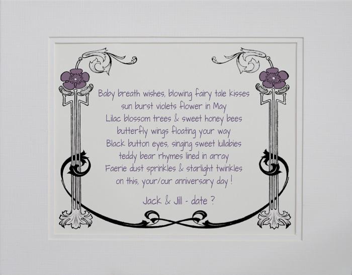 Anniversary day poetry gift #42b