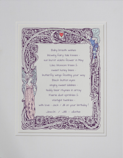 Children's Birthday poetry gift #4a