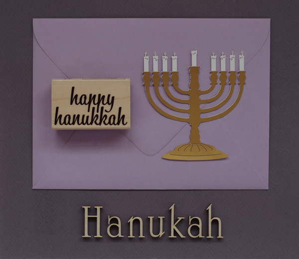 Hanukkah gifts in poetry