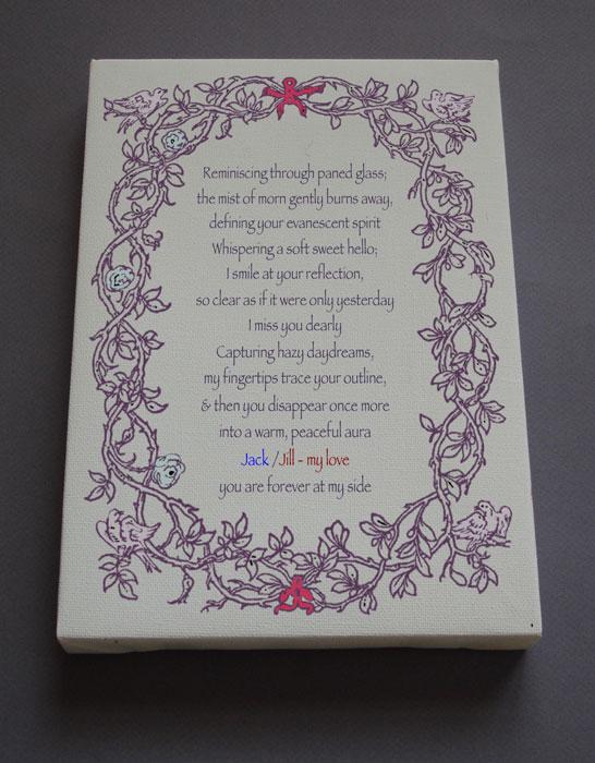 Sympathy Condolence Gift Personalized Poem #C32