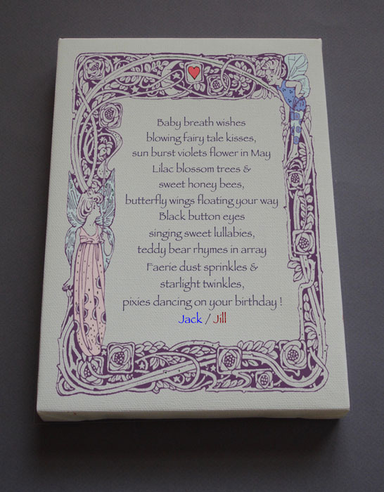 Birthday Gift Personalized Poetry Poem #C4