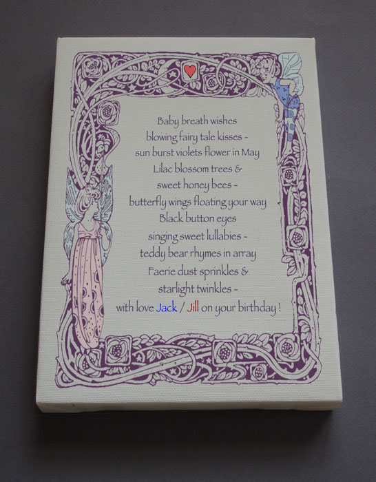 Birthday Gift Personalized Poetry Poem #C4a